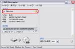 DVD_Decriper6.jpg