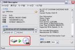 DVD_Decriper7.jpg