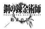 FA_CM_logo.jpg