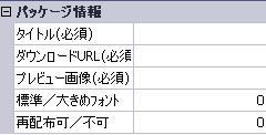 kisekae_07.jpg