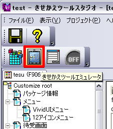 kisekae_09.jpg