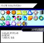 pikemon_kuro_002.jpeg