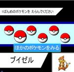 pikemon_kuro_003.jpeg