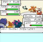 pikemon_kuro_004.jpeg