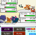 pikemon_kuro_005.jpeg