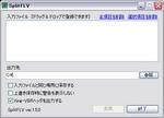 splitflv_01.jpg
